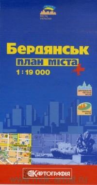 Бердянськ : план мiста : М 1:19 000