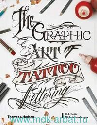 The Graphic Art of Tattoo Lettring