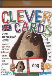 Учим английский, играя. Уровень 3 : развивающие карточки, книжка для чтения