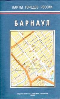Барнаул : М 1:16 000. Окрестности Барнаула : М 1:150 000. Отдаленные части города : Ерестная : М 1:10 000, п. Авиаторов : М 1:16 000