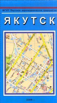 Якутск : карта : М 1:15 000