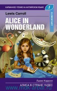 Алиса в стране чудес = Alice in Wonderland : Elementary