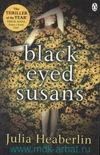 Black-Eyed Susans : A Novel of Suspense
