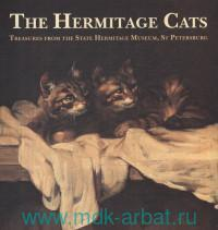 The Hermitage Cats : Treasures from the State Hermitage Museum, St Petersburg
