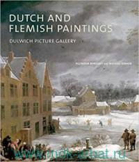 Dutch and Flemish Paintings. Dulwich Picture Gallery
