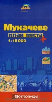 Мукачеве : план мiста : М 1:15 000