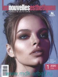 Les Nouvelles Esthetigues №1 (134), 2020 : журнал по прикладной эстетике
