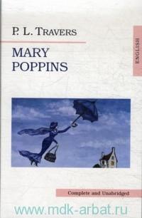 Mary Poppins = Мэри Поппинс