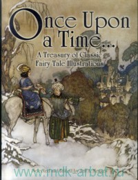 Once Upon a Time... : A Treasury of Classic Fairy Tale Illustrations