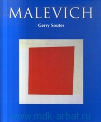 Malevich ; Journey to Infinity