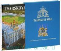 Tsarskoye Selo : Palaces and Parks = Царское село : Дворцы и парки