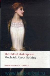 Much Ado About Nothing : The Oxford Shakespeare