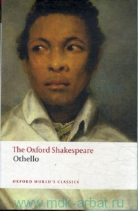 Othello : The Oxford Shakespeare