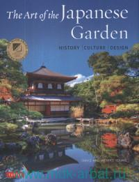 The Art of the Japanese Garden : History, Culture, Design