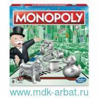 """Игра настольная """"Монополия.Классика"""" обновленная"""
