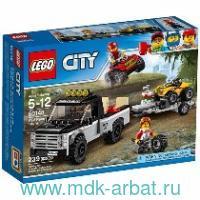 """Конструктор """"Lego City. Гоночная команда"""""""