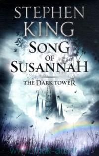 The Dark Tower. Volume VI. Song of Susannah