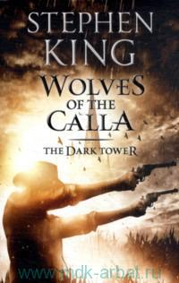 The Dark Tower. Volume V. Wolves of the Calla