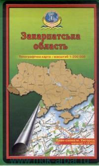 Закарпатська область : топографiчна карта : М 1:200 000. План-схема м. Ужгород : М 1:10 000