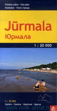 Yurmala = Юрмала : план города : М 1:20 000, центр : М 1:10 000