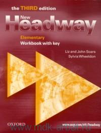 New Headway : Elementary : Workbook : with Key
