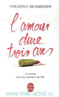 L'amour dure trois ans : roman
