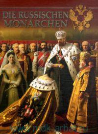 Die russischen monarchen : bildband = Русские цари