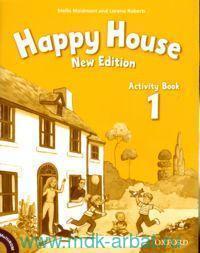 Happy House 1 : Activity Book