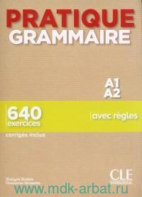 Pratique Vocabulaire. A1 A2 : 640 exercices : avec regles : corriges inclus