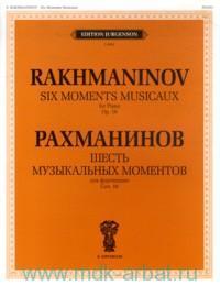 Шесть музыкальных моментов : для фортепиано : сочинение 16 = Six moments musicaux : for Piano : Op.16. J0093