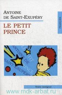 Le Petit Prince = Маленький принц