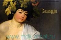 Caravaggio : Posters