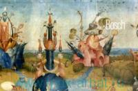 Bosch : Posters