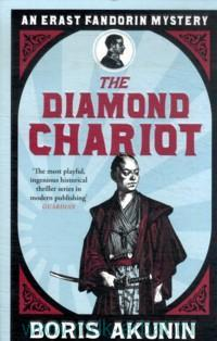 The Diamond Chariot : the Further Adventures of Erast Fandorin
