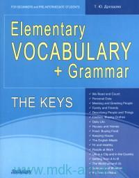 Elementary Vocabulary + Grammar. The Keys : for Beginners and Pre-intermediate Students : учебное пособие