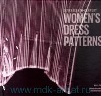 Seventeenth-Century Women's Dress Patterns. Book 2