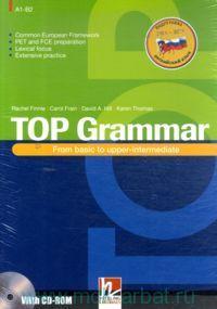 Top Grammar : From Basic to Upper-Intermediate : A1-B2 : подготовка ГИА - ЕГЭ английский язык / R. Finnie, C. Frain, D. A. Hill. Тренировочные задания для подготовки к ГИА и ЕГЭ / Е. В. Костюк