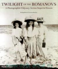 Twilight of the Romanovs : A Photographic Odyssey Across Imperial Russia