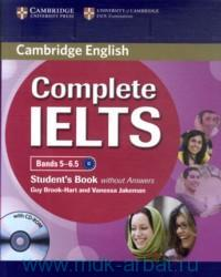 Cambridge English Complete IELTS : Bands 5-6.5 : B2 : Student's Book : without Answers