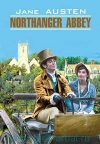 Нортенгерское аббатство = Northanger Abbey : книга для чтения на английском языке