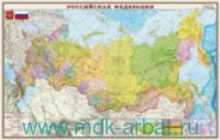 Российская Федерация : политико-административная карта : М 1:7 000 000 : артикул 658
