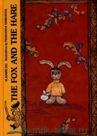 The Fox and the Hare : Russian Folktale Retold by V. Dal