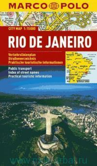 Rio de Janeiro : City Map : М 1:15 000