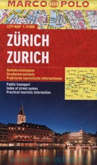 Zurich = Zurigo : City Map : М 1:15 000