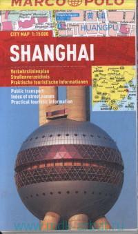 Shanghai : City Map : М 1:15 000