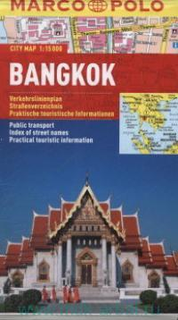 Bangkok : City Map : М 1:15 000