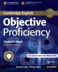 Cambridge English Objective Proficiency : Student`s Book : with answers : C2 English Profile
