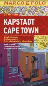 Kapstadt = Cape Town = Kaapstad : City Map : М 1:15 000