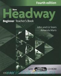 New Headway : Beginner : Teacher`s Book