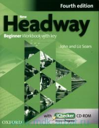 New Headway : Beginner : Workbook : with Key